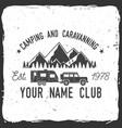 Camper and caravaning club vector image