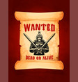 poster wanted dead or alive medieval knight vector image vector image