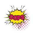 oops comic text speech bubble vector image