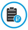 Rouble Price List Icon vector image