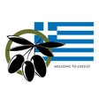 flag of greece with olives vector image vector image