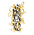 golden hand drawn high quality calligraphy poster vector image