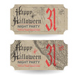 Vintage ticket to Halloween party vector image