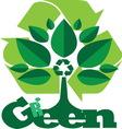green1 vector image