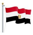 waving egypt flag isolated on a white background vector image