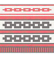 Knitted Seamless Fabric Pattern vector image