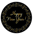 happy new year in silver gold confetti frame vector image