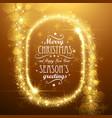 Christmas Stars Frame vector image