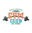 gym club emblem vector image