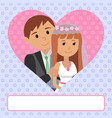 bride and groom card vector image