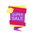 wow super sale banner special offer vector image
