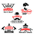 icons set for barber shop premium salon vector image vector image
