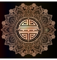 Chinese longevity good luck Mandala vector image