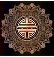 Chinese longevity good luck Mandala vector image