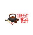 japanese cuisine restaurant symbol with green tea vector image