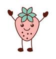 kawaii strawberry fruit cheerful cartoon vector image