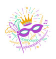 icon mardi gras mask vector image