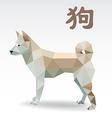 Dog polygon origami zodiac vector image