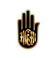 ahimsa hand in gold vector image vector image