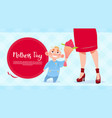 happy mother day son giving mom flowers spring vector image