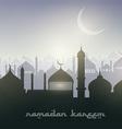 Ramadan landscape background vector image