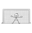 cartoon of soccer football goalie standing in the vector image