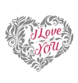 Decorative victorian ornament heart vector image