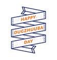 happy dugzhuuba day greeting emblem vector image