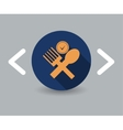 lunch icon vector image
