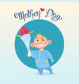 happy mother day son hold flowers spring holiday vector image