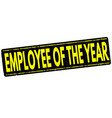 employee of the year stamp vector image