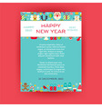 Happy New Year Invitation Template Flyer vector image