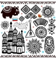 Set of russian folcloric symbols vector image