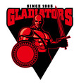 gladiator mascot vector image