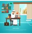 Arab Worker Poster vector image