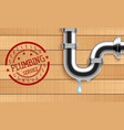plumbing service with water pipe vector image