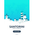 greece santorini time to travel travel poster vector image