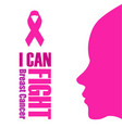 i can fight breast cancer vector image