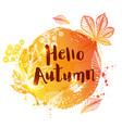 abstract orange autumn background vector image