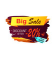 big sale discount -20 image vector image