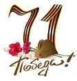 9 May 71 anniversary Victory Day Russian vector image