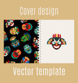 cover design with tribal mask pattern vector image