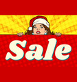 santa girl with sale poster vector image