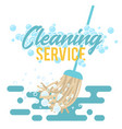 cleaning service symbol logo or label mop vector image