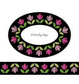 embroidery decorative frame and border set ribbon vector image vector image