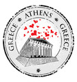 Love heart stamp with the Parthenon shape from Gre vector image