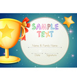 Certification template with stars and trophy vector image