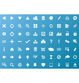 Set of white navigation web icons vector image