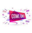 ribbon banner with text come on vector image