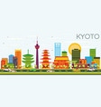 kyoto skyline with color buildings and blue sky vector image